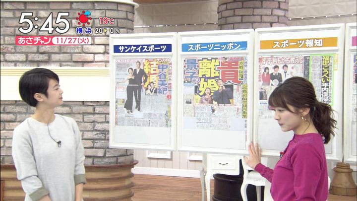 2018年11月27日山本里菜の画像07枚目