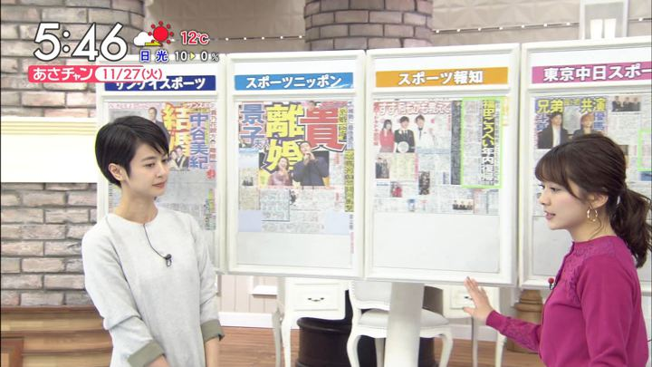 2018年11月27日山本里菜の画像09枚目