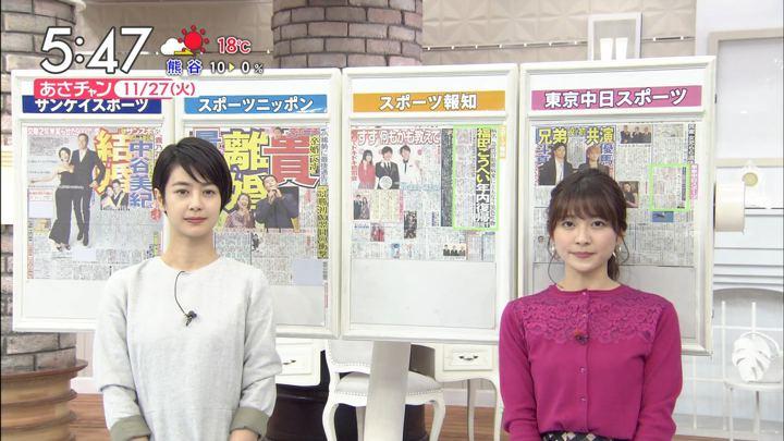 2018年11月27日山本里菜の画像10枚目