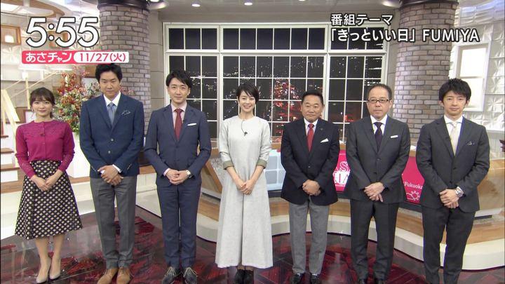 2018年11月27日山本里菜の画像12枚目