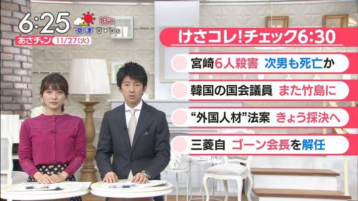 2018年11月27日山本里菜の画像14枚目