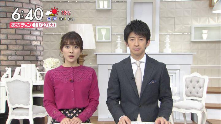 2018年11月27日山本里菜の画像16枚目