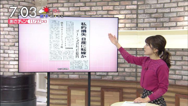 2018年11月27日山本里菜の画像19枚目