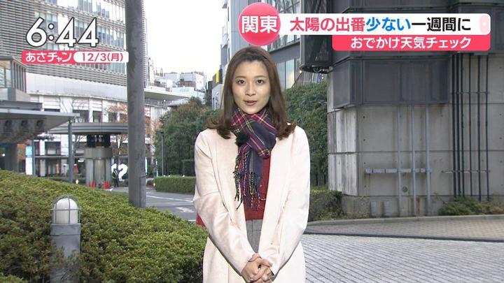 2018年12月03日山本里菜の画像13枚目