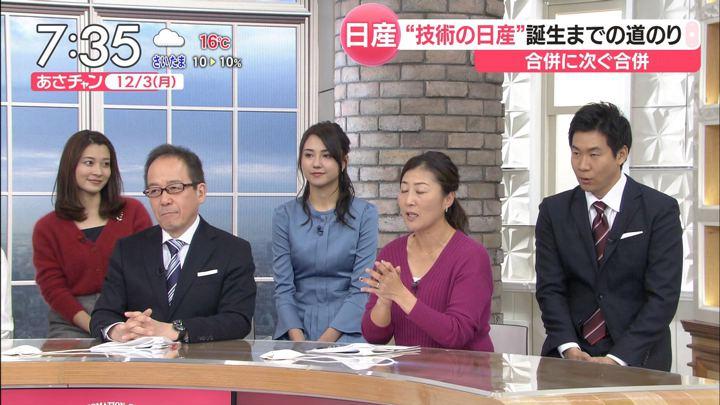 2018年12月03日山本里菜の画像15枚目
