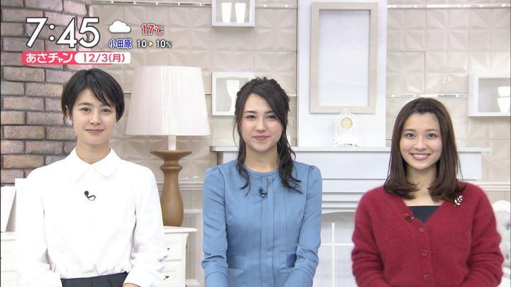 2018年12月03日山本里菜の画像16枚目