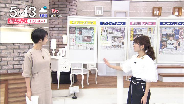 2018年12月04日山本里菜の画像03枚目