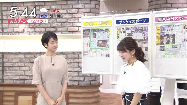 2018年12月04日山本里菜の画像04枚目