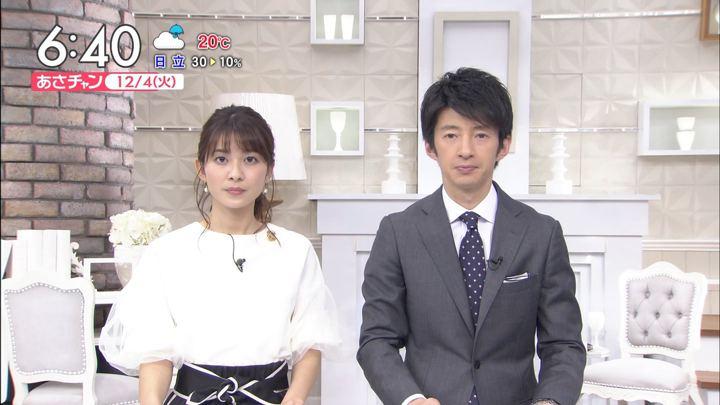 2018年12月04日山本里菜の画像13枚目