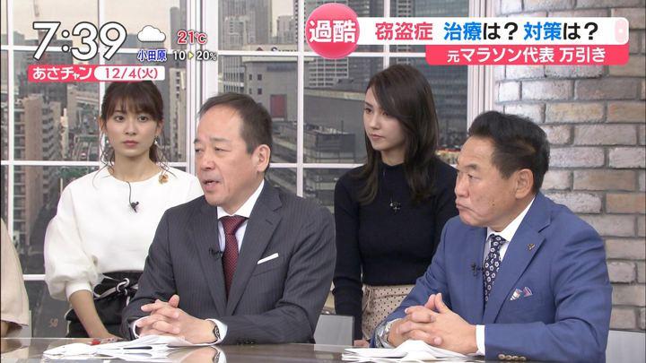 2018年12月04日山本里菜の画像15枚目