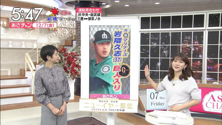 2018年12月07日山本里菜の画像02枚目