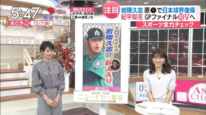 2018年12月07日山本里菜の画像04枚目