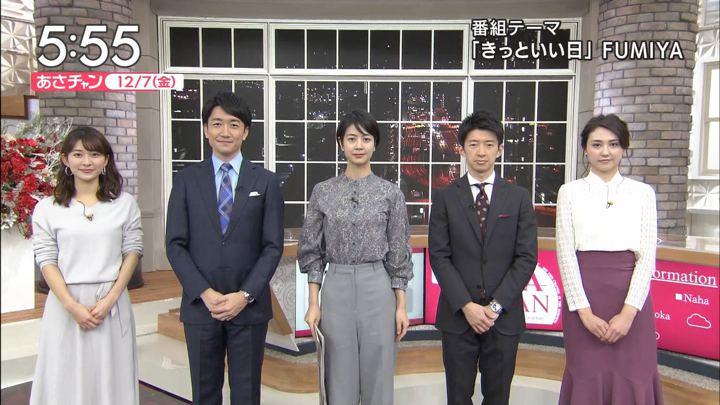 2018年12月07日山本里菜の画像08枚目