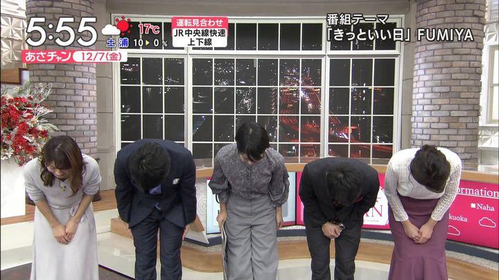 2018年12月07日山本里菜の画像09枚目