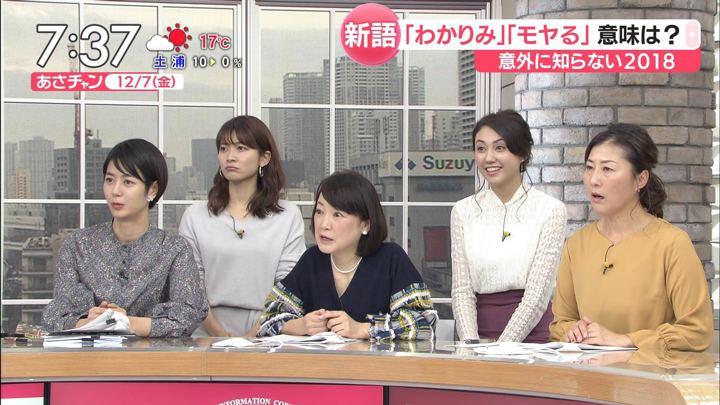 2018年12月07日山本里菜の画像15枚目