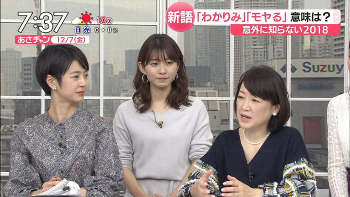 2018年12月07日山本里菜の画像16枚目