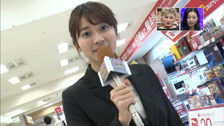 2018年12月09日山本里菜の画像09枚目