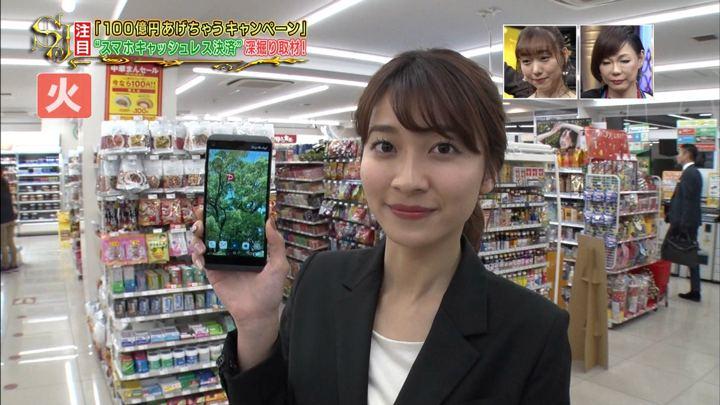 2018年12月09日山本里菜の画像10枚目