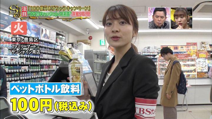 2018年12月09日山本里菜の画像11枚目