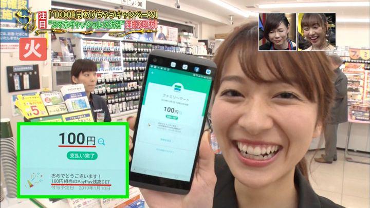 2018年12月09日山本里菜の画像14枚目