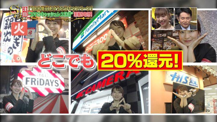 2018年12月09日山本里菜の画像15枚目