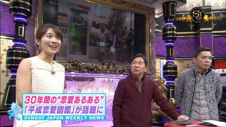 2018年12月09日山本里菜の画像24枚目