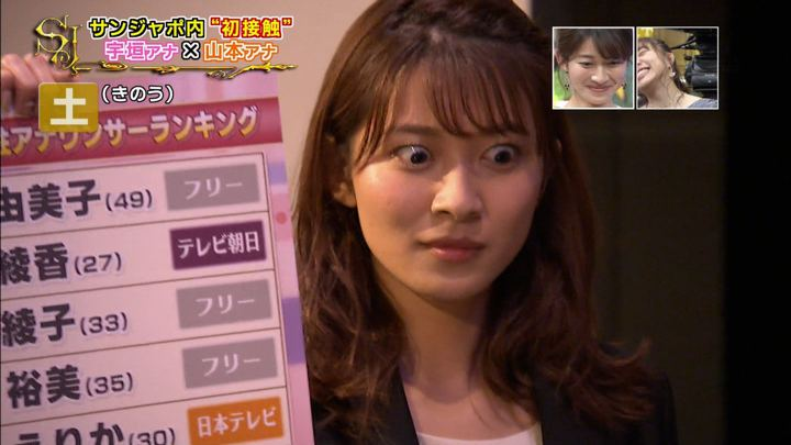 2018年12月09日山本里菜の画像36枚目