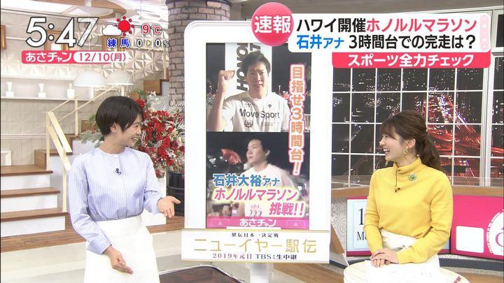 2018年12月10日山本里菜の画像04枚目
