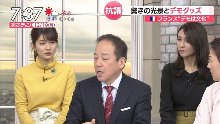 2018年12月10日山本里菜の画像15枚目