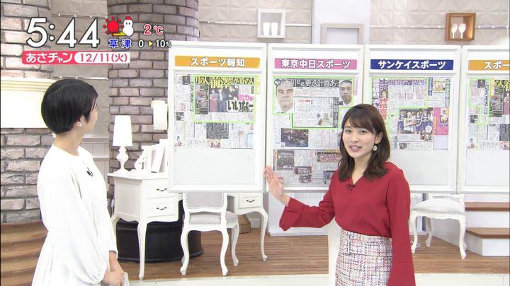 2018年12月11日山本里菜の画像02枚目