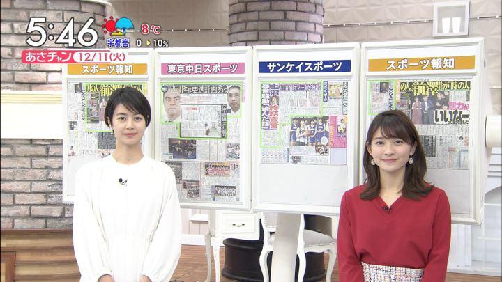 2018年12月11日山本里菜の画像04枚目