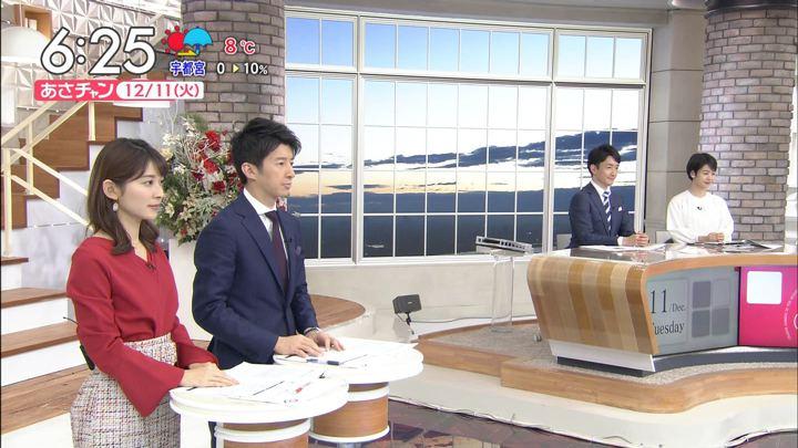 2018年12月11日山本里菜の画像08枚目