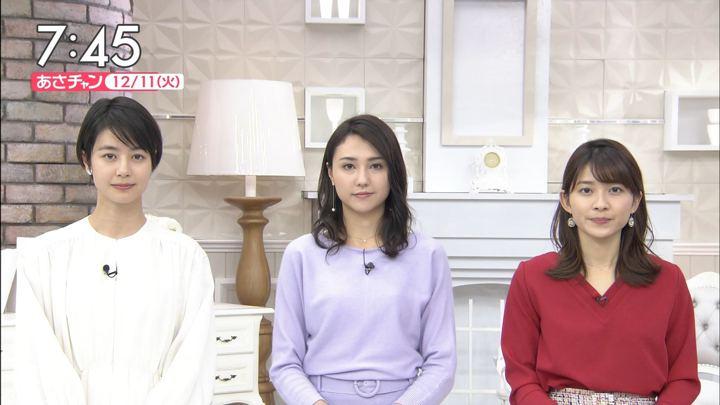 2018年12月11日山本里菜の画像13枚目