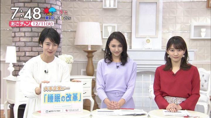 2018年12月11日山本里菜の画像14枚目