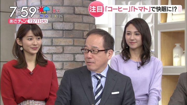 2018年12月11日山本里菜の画像15枚目