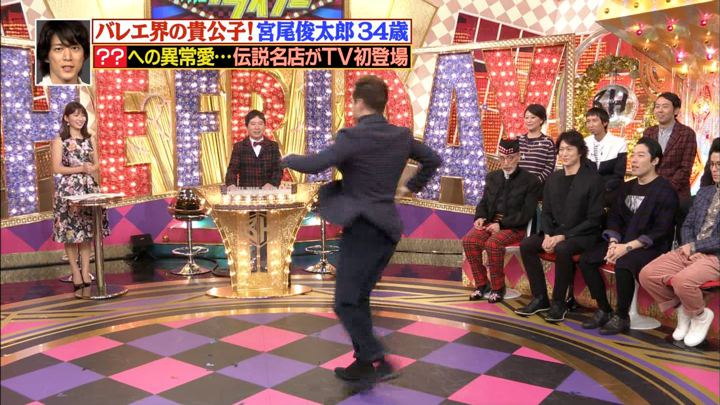 2018年12月14日山本里菜の画像02枚目