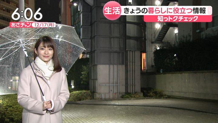 2018年12月17日山本里菜の画像06枚目