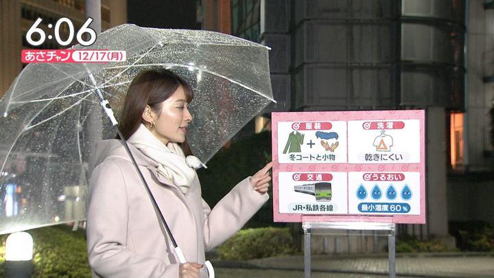 2018年12月17日山本里菜の画像07枚目