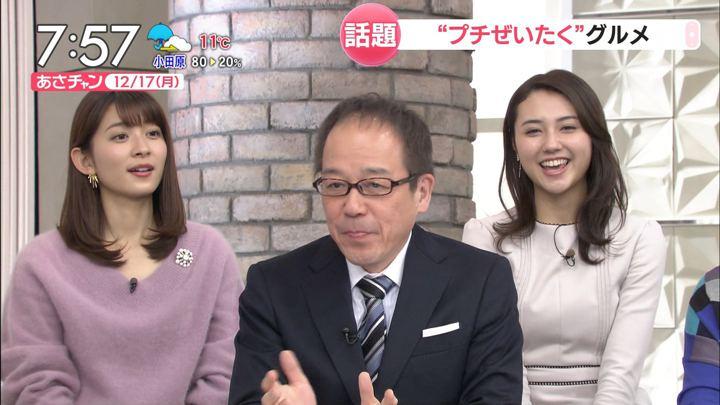 2018年12月17日山本里菜の画像16枚目