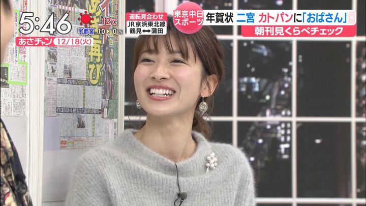 山本里菜 あさチャン! (2018年12月18日放送 15枚)