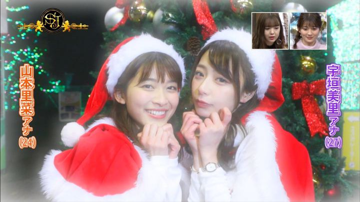 2018年12月23日山本里菜の画像01枚目