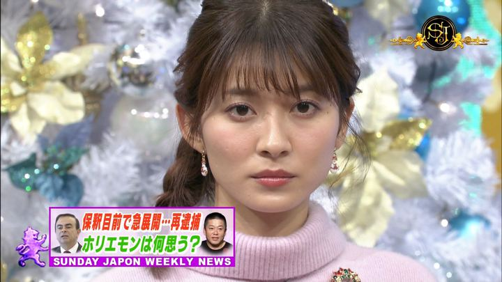 2018年12月23日山本里菜の画像04枚目