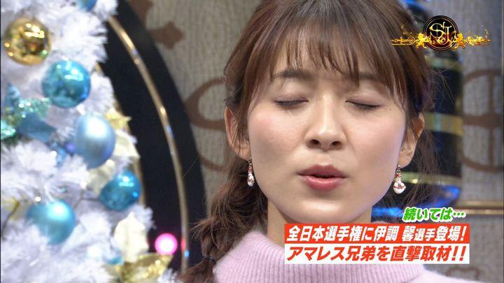2018年12月23日山本里菜の画像06枚目