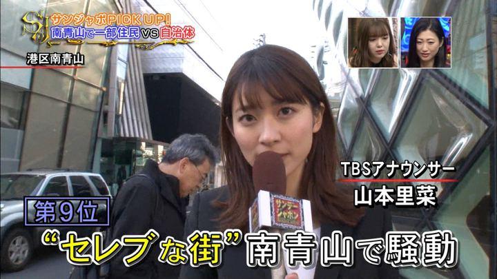 2018年12月23日山本里菜の画像08枚目