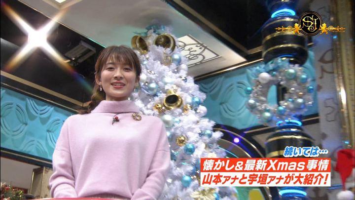 2018年12月23日山本里菜の画像13枚目