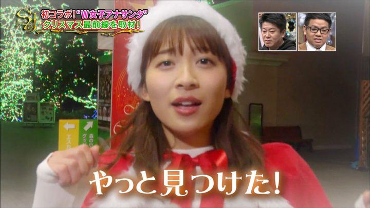 2018年12月23日山本里菜の画像14枚目