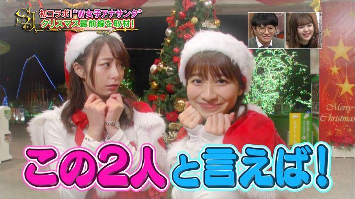 2018年12月23日山本里菜の画像16枚目