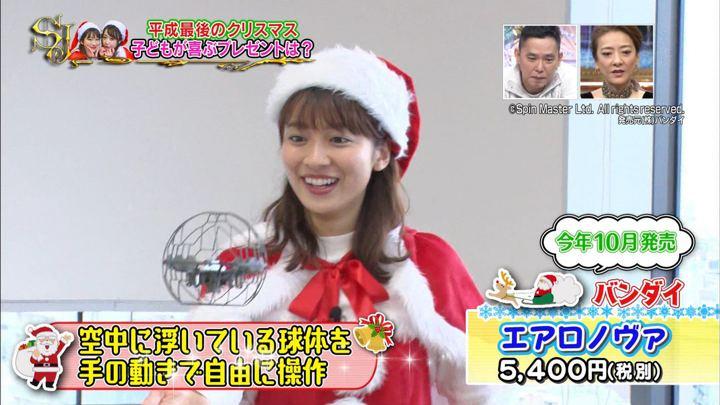 2018年12月23日山本里菜の画像25枚目