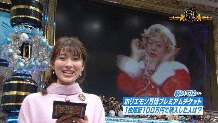 2018年12月23日山本里菜の画像44枚目