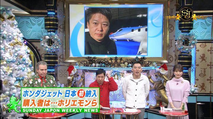 2018年12月23日山本里菜の画像48枚目
